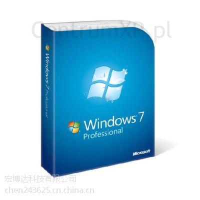 Microsoft 解决方案 操作系统软件win专业版