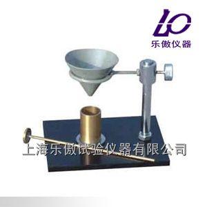 WX-2000型自由膨胀率测定仪上海乐傲