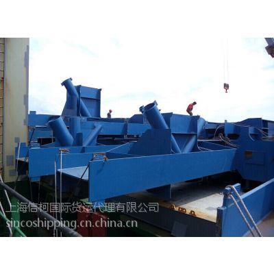 斯里兰卡EPC国际工程项目物流服务上海对外承包工程物资租船运输代理