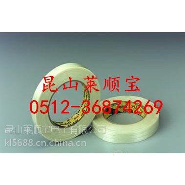 3M胶带-893=3M胶带-893纤维胶带一级代理商
