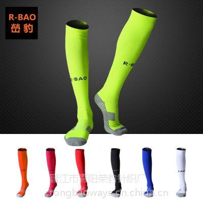 嵤豹R-BAO长筒足球袜毛巾底长袜现货厂家直供批发款号RB6603
