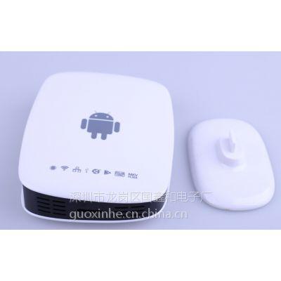 新款mini PC 高清网络播放器 支持有线 免费高清电视频道直播(八十四频道)android 4.