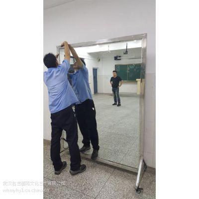 武汉名艺软装馆(图),家居全身穿衣镜子定制,五里墩镜子