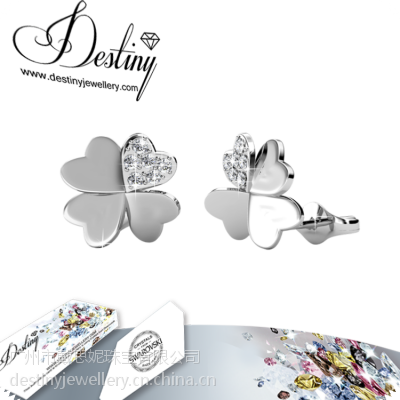戴思妮 四叶草水晶耳钉 采用施华洛世奇元素 女式饰品 厂家直销