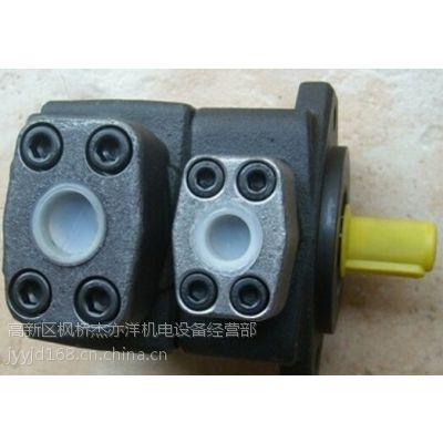 杰亦洋专业销售凯嘉VQ225-18-18-F-RAA双联泵