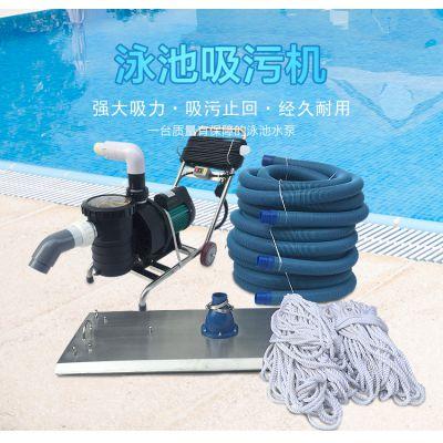 碧毅 游泳池手动吸污机