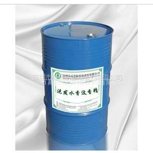 供应供应 洗发水香波香精 GSN-78060 海飞丝 H&S  香精