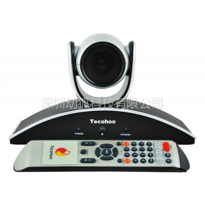 供应720P高清USB视频会议摄像头/广角/视频会议摄像机/360度旋转/免驱 举报