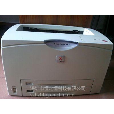 供应8成新A3黑白激光打印机施乐202打印机转让恒之恒科技