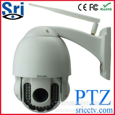 供应Sricam AP005 百万高清网络摄像机 日夜功能型一体机道路监控摄像头 无线报警器