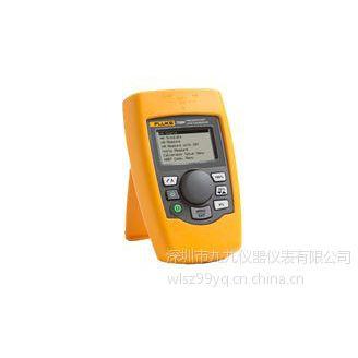 供应热销带有HART通讯/诊断功能的Fluke709H精密回路校准仪