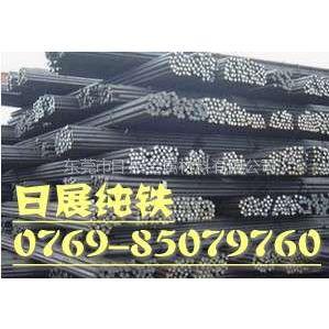 供应DT4C电磁纯铁冷轧薄板、冷轧纯铁卷