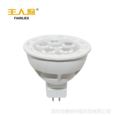 《主人翁》LED MR16 5W SMD 射灯 塑包铝结构 厂家私模 批发直销