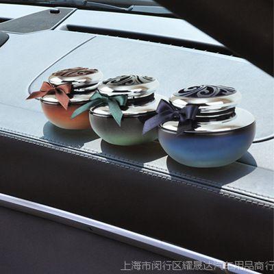 韩国Fouring纯天然自然香 香水 高档流行时尚汽车香水送补充液