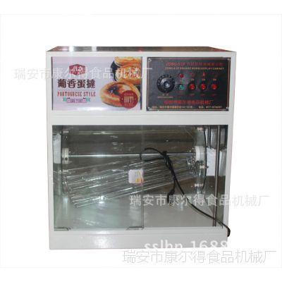 厂家直销旋转展示柜/电子控温保温柜|玻璃保温柜/蛋挞保温展示柜