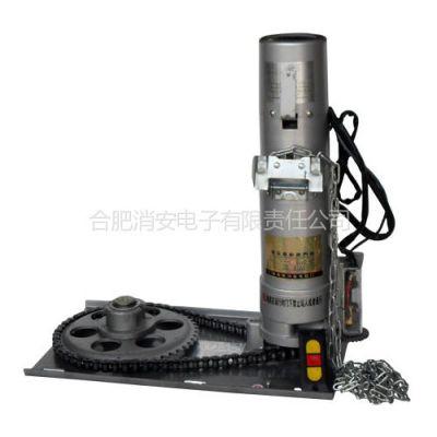 供应电动卷门机(800KG)