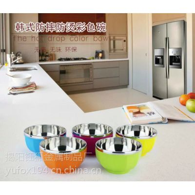 五彩缤纷碗 不锈钢饭碗 不锈钢碗 韩式儿童专用碗 不锈钢塑料碗