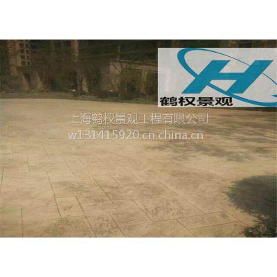 园景观彩色水泥压印地坪工程