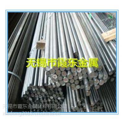 供应7075铝棒 高硬度铝棒 航空铝棒 规格齐全 零切