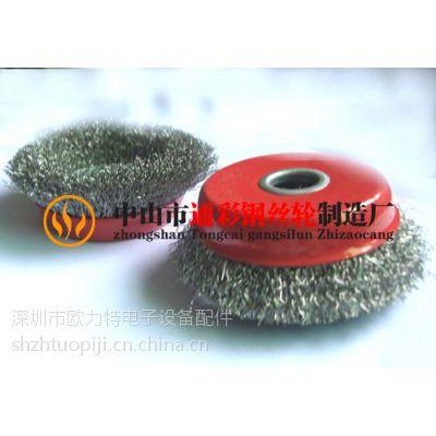 钢丝碗型刷轮 笔刷 工业笔刷 工业刷