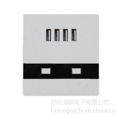 供RUNLY36V手机充电插座4USB接口 10A电流工地宿舍专用充电插座