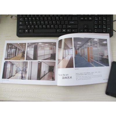 郑州办公家具画册|隔断画册|沙发画册|椅子画册设计印刷【睿泰设计印刷】