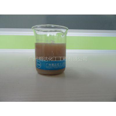 GRZ-314 纸张液体染料棕(面棕)。水性造纸助剂 上色率好,用量少,无色光变化等优点。TDS