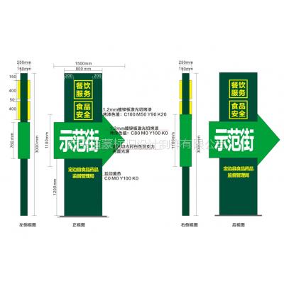 供应各类标识牌设计制作路牌广告