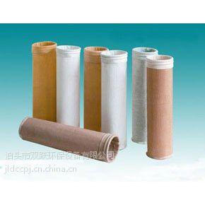 供应批发优质涤纶针刺过滤毡布袋