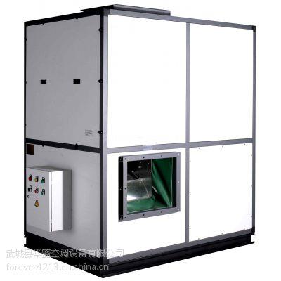 华盛厂家直销立式空调机组 空调机组型号