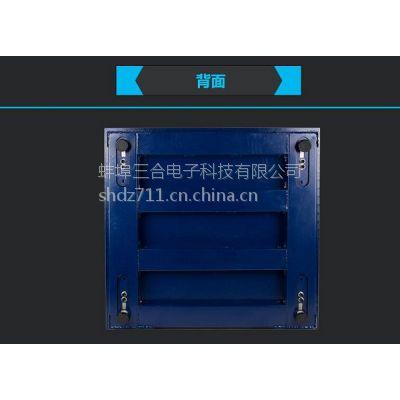 3吨电子秤价格,2x2米平台秤(三合)