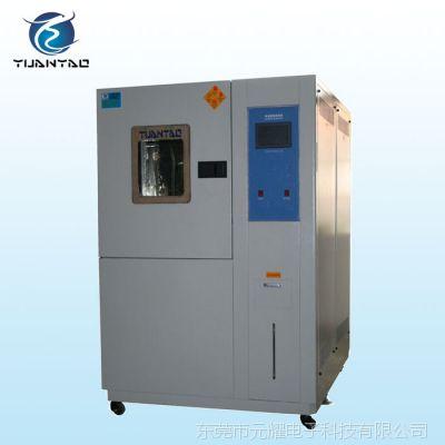厂家定做高低温箱 非标定制等温试验箱 元耀制作高低温试验箱 可维修保养