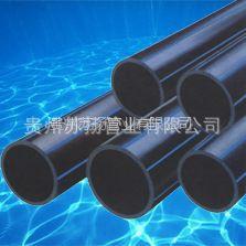供应PE管材 PE管(图) PE大口径管材管件