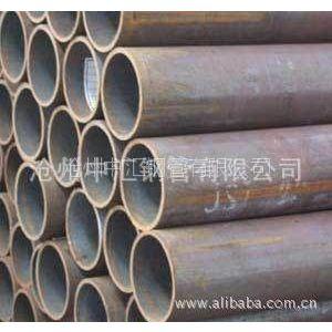 供应我公司主要生产镀锌钢管  规格齐全
