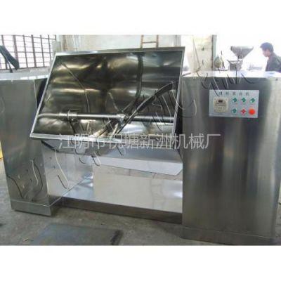 江阴市祝塘新洲机械厂供应专业生产CH150系列槽型混合机,槽型搅拌机,搅拌器