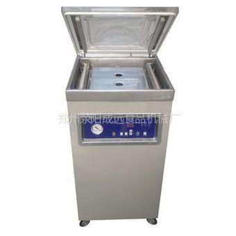 供应真空包装机 食品药品真空包装机 立式台式真空包装机 不锈钢机械