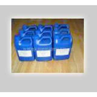 供应环保耐高温荧光大红水性色浆生产厂家
