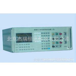 供应三相便携式电能表校验仪