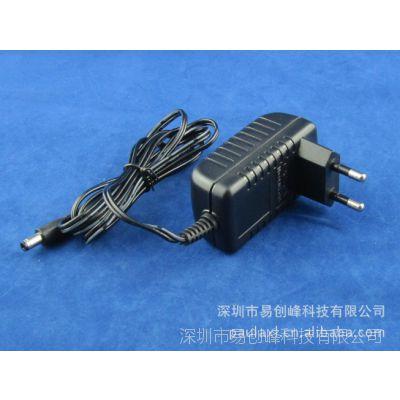 9V2A电源适配器,18w电源适配器 ul ce认证 易创峰電源適配器