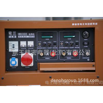 【热销】柴油发电电焊两用机280A,320A,400A,450A,500A,600A800A