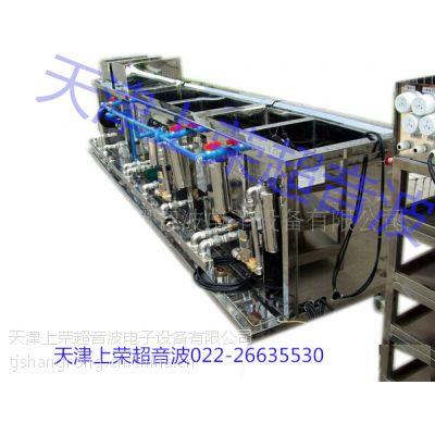 供应天津上荣超音波清洗机、超声波设备、超声波清洗、自动化超声波清洗机 天津超声波清洗机