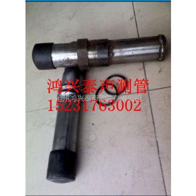 供应迪庆桩基声测管,探测管生产厂家:15231763002
