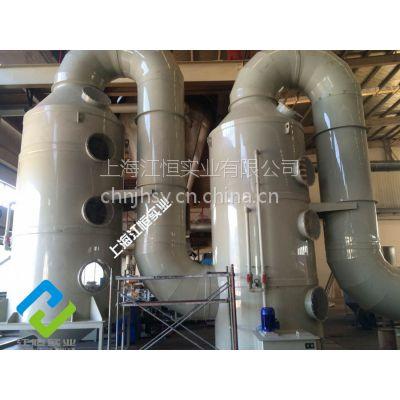 废气处理塑料厂废气处理工程塑料厂废气处理设备价格