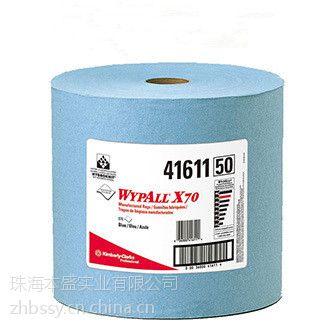 金佰利X70 全能型擦拭布41611 工业擦拭 吸水吸油大卷式
