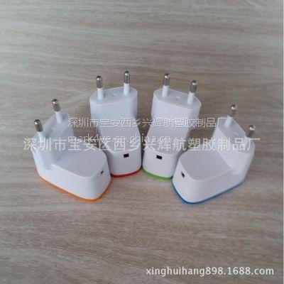 双USB10 W电源充电器外壳 无线充电头外壳 塑胶外壳