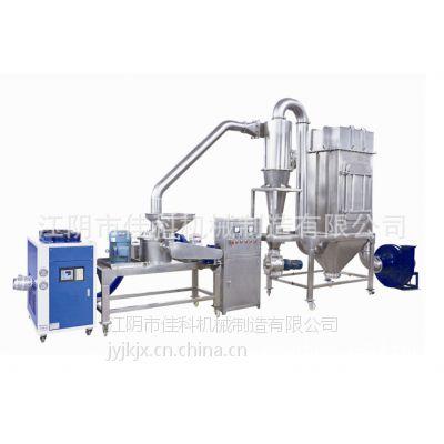 热敏性物料粉碎机-食品添加剂低温研磨机-温度可控-多功能磨粉机