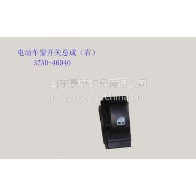 【WG1608444017】后悬减震器总成螺旋弹簧/公路车价格.图片.厂家