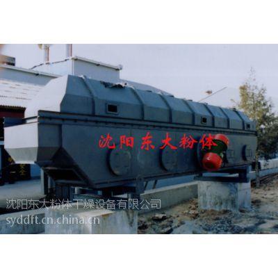 沈阳东大粉体出售SFZC砂糖干燥机流化床干燥机价格低