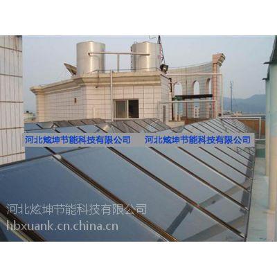 炫坤科技(在线咨询)_医院太阳能供暖_北京医院太阳能供暖