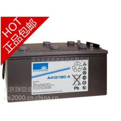德国阳光A412/32G6蓄电池深圳报价